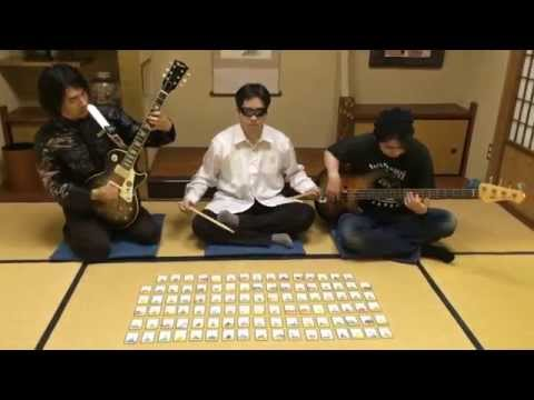 How To Write Asian Tribal Song in 3 minutes!