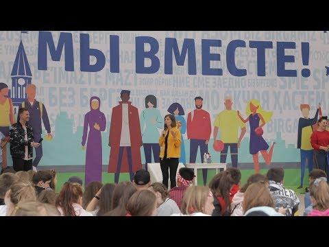 Встреча с председателем Ассоциации учащейся молодежи РСМ «Содружество» Татьяной Пуговкиной