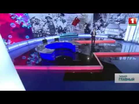ПОЗОРИЩЕ! Что белорусское ТВ показывает во время бушующего коронавируса