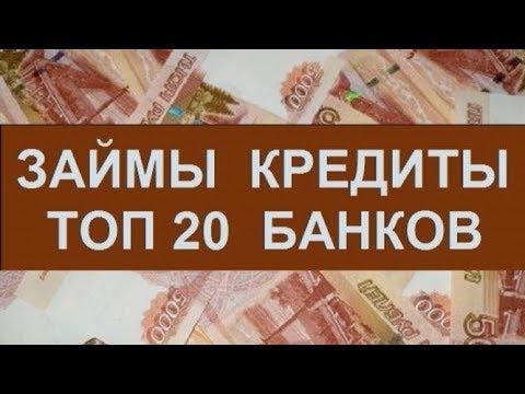 Где Взять Три Миллиона Рублей В Займ