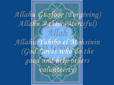 Give Thanks to Allah Muslim Song sounds like Michael Jackson! مسلم