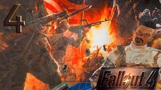 Fallout 4 прохождение на геймпаде часть 4 Уничтожение мародеров