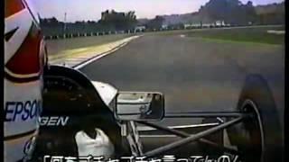 1992 中嶋悟 ティレル vs ホンダプレリュード thumbnail
