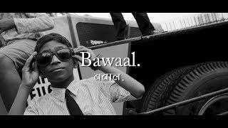 YOUNG GUNNER - BAWAAL