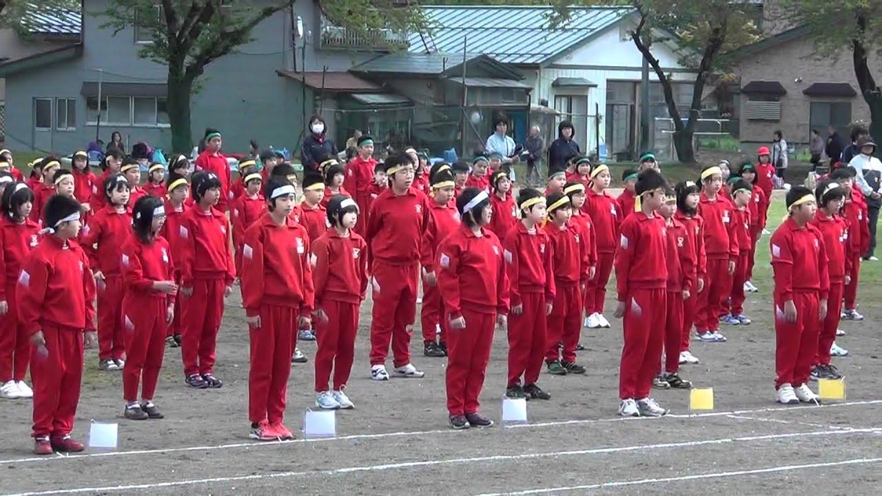 横手市立雄物川北小学校運動会 -...