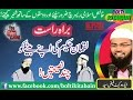 luqmaan hakim ki apne bete ko chand naseehatain must watch this live stream