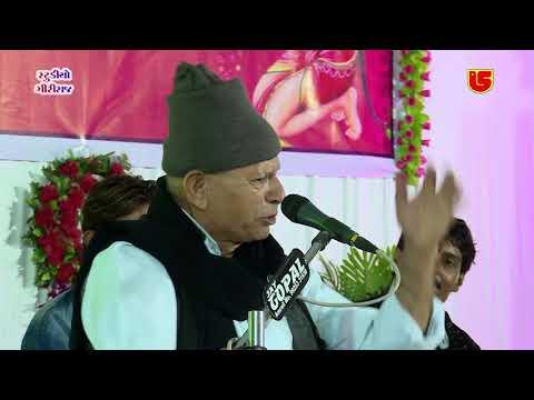 Maa Ni Mamta    Bhikhudan Gadhvi    12-Mota Samadhiyala Dayro