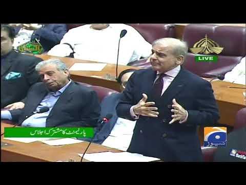 Shehbaz Sharif Talks