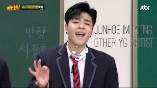 Download iKON JUNHOE aka KING of imitating Yg artist Mp3