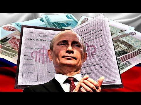 Пенсии 2 Тысячи 232 Рубля Доплаты за 2 года Помощь Пенсионерам от Президента России Уже в Июле Этого