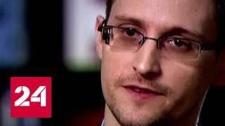 Бизнесмены и актеры призвали Обаму помиловать Сноудена