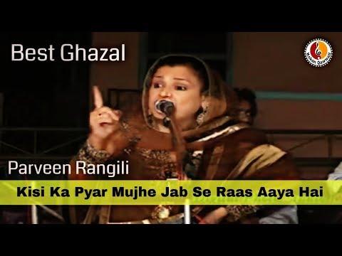 """PARVEEN RANGILI Qawwali """"Kisi Ka Pyar Mujhe Jab Se Raas Aaya Hai"""" Dasgaon 2015"""