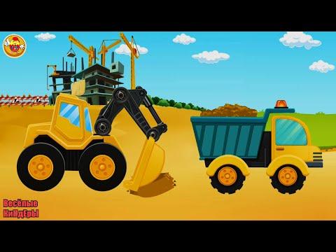 Мультики Для детей Про Машинки | Развивающие Мультики | Игра | Весёлые КиНдЕрЫ