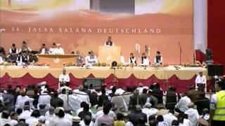 Urdu Nazm: Hamd Rabil Alameen, Kis Qadar Zahir Hay (Jalsa Salana Germany 2011)