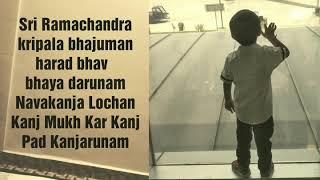 2 year old baby sings : Shri Ramchandra Kripalu Bhajaman