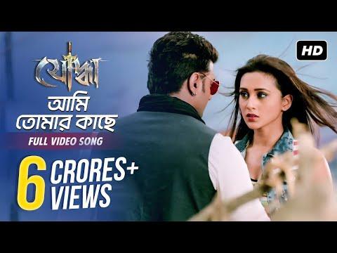 Aami Tomar Kache | Yoddha | Dev | Mimi | Arijit Singh | Indraadip | Raj Chakraborty | SVF