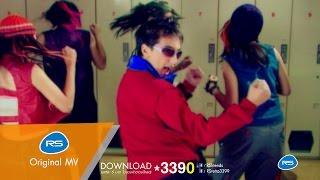 คิกคาปู้ : อนัน อันวา Anan Anwar [Official MV]