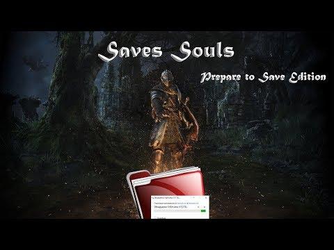 Как сделать резервное сохранение в Dark Souls/Remastered I Dark Souls Remastered Backup Saves