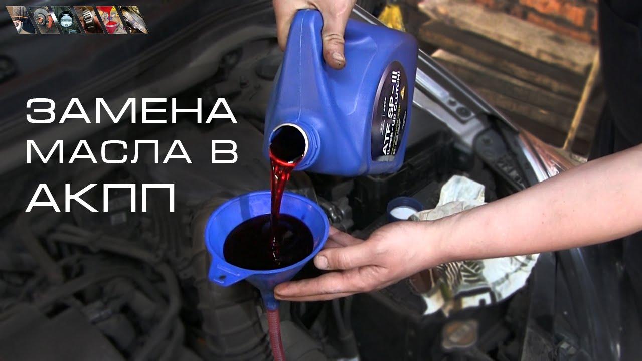 банк хоум кредит отзывы работников иркутск