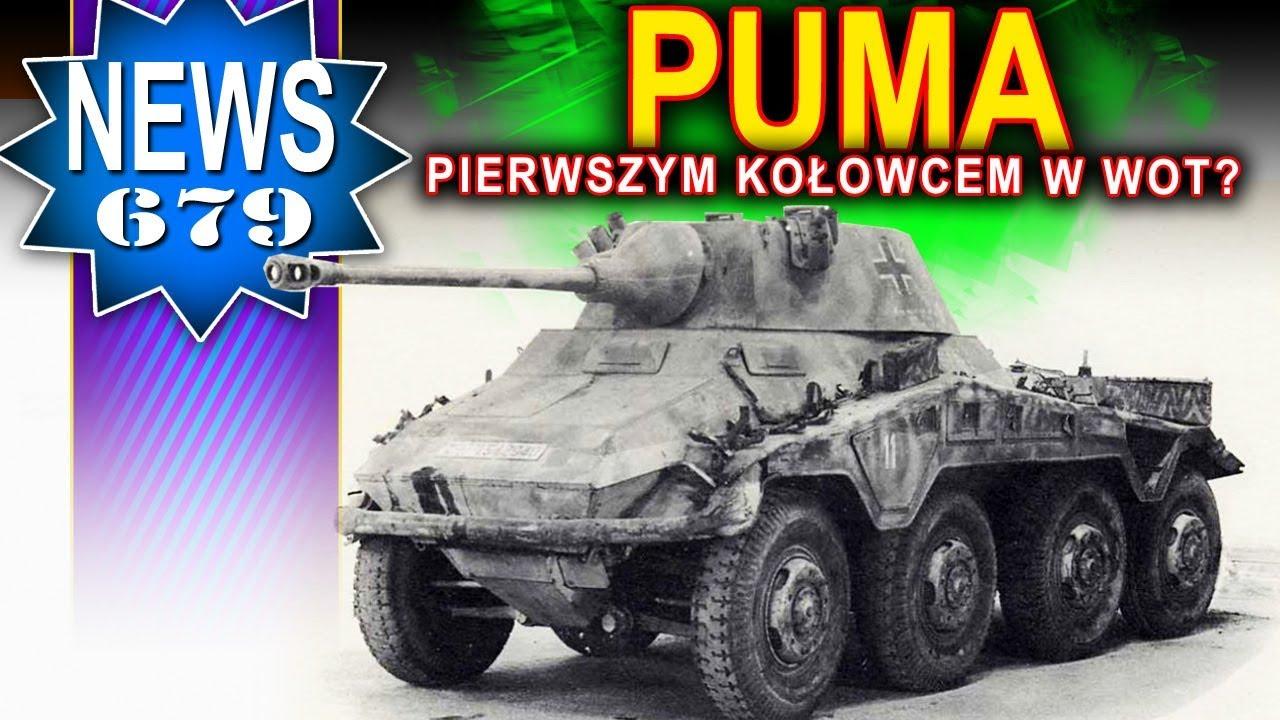 SdKfz 234 Puma pierwszym pojazdem kołowym w World of Tanks? – NEWS