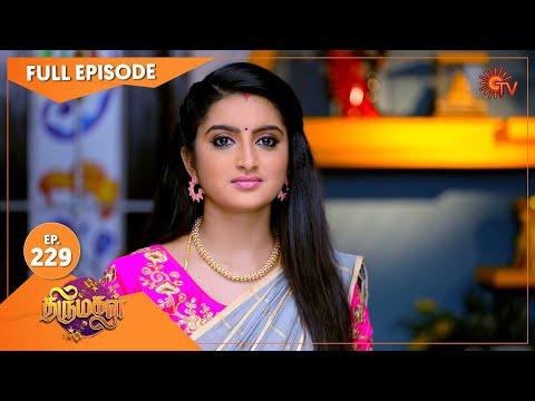 Thirumagal - Ep 229 | 14 August 2021 | Sun TV Serial | Tamil Serial