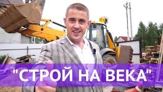 Обзор кирпича и завода ЛСР