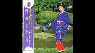 お千代さんがまだまだ元気一杯だった頃、昭和の大歌手東海林太郎の名曲...