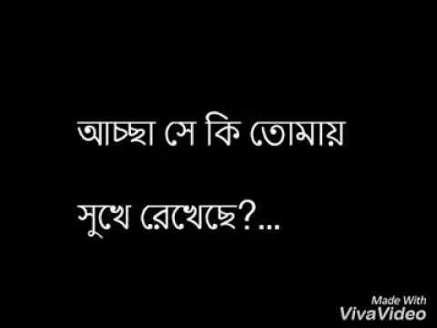 After Break Up Bangla Version Youtube