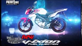 Be My World Eps 01 - 03 Launching New Vixion