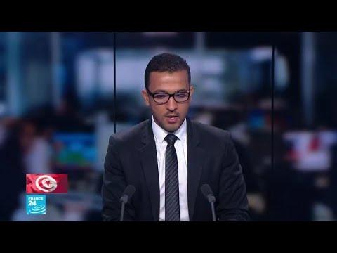 تونس: تقديرات استطلاعات الرأي قريبة من النتائج المحتمل أن تعلنها هيئة الانتخابات  - نشر قبل 3 ساعة