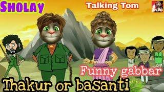 Sholay gabbar and Thakur or basanti funny video talking tom.