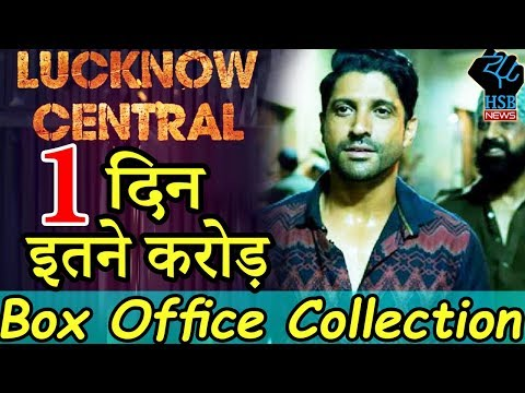 """वाह किशन ! कमाल निकला  """" Lucknow central"""" का 1st day Box office Collection 