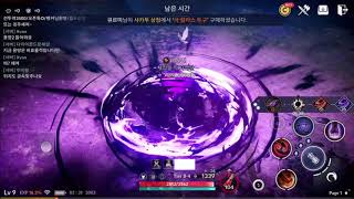 Black Desert Mobile: Sorceress Black Spirit Skills Showcase (iOS)