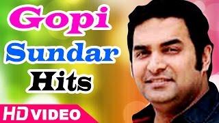 Gopi Sunder Malayalam Hit Songs | Malayalam Movie Songs | Jukebox | Mili | Anwar | Laila O Laila
