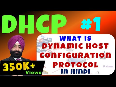What is DHCP in Hindi - DHCP Basics Video 1 - YouTube