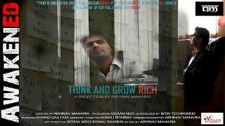 AWAKENED - 'Think & Grow Rich'