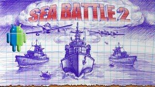 Морський бій 2 (Sea Battle 2) на Android/iOS GamePlay