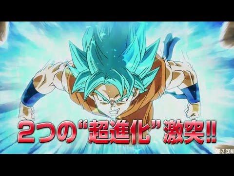 NEW DRAGON BALL ANIME ANNOUNCED 2015! Dragon Ball Super! (DBS)