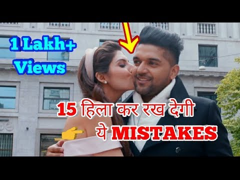 15 Funny Mistakes in Made In India Song | Guru Randhawa |