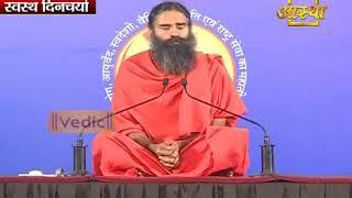 Baixar Daily routine of successful and healthy person By Swami Ramdev || swamiramdev