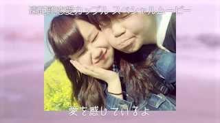 SPICY CHOCOLATE「ずっと feat. HAN-KUN & TEE」の新章となる「ずっとマ...