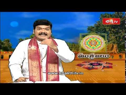 Matsya Purana Telugu Pdf
