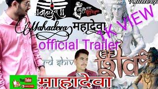 MahadevA Official trailer Mahadeva Song | Hansraj Raghuwanshi New Song | Devo Ke Deva Mahadev