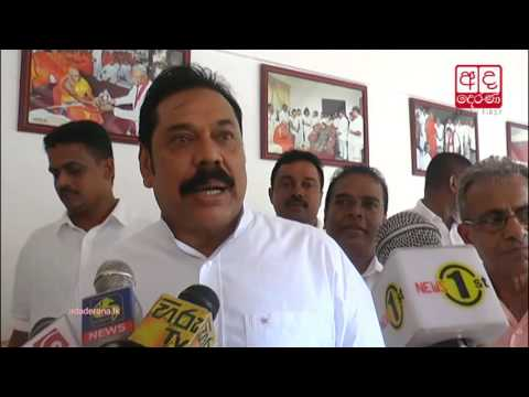 JO protest march gives a good message - Mahinda