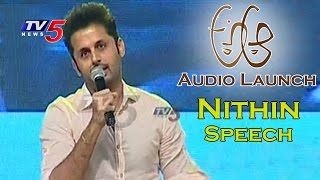 Hero Nithin Imitates Pawan Kalyan Dance In A Aa Audio Launch | TV5 News