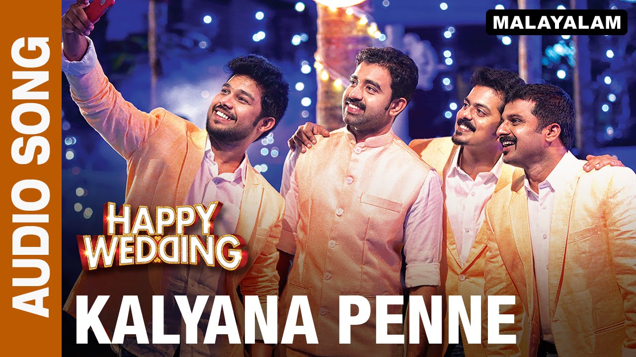 Kalyana Penne Audio Song