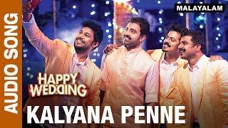 Download Hindi Video Songs - Kalyana Penne (Audio Song) | Happy Wedding | Soubin Shahir, Sharafudeen & Siju Wilson