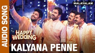 Kalyana Penne (Audio Song) | Happy Wedding | Soubin Shahir, Sharafudeen & Siju Wilson