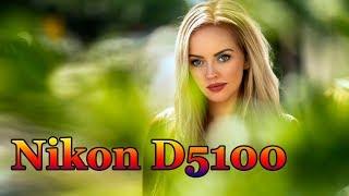 Обзор Nikon D5100 📷 Примеры фото