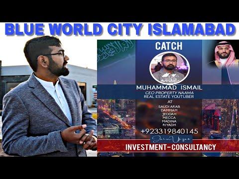Muhammad Ismail Coming to Saudi Arabia | Blue world city | Property Naama